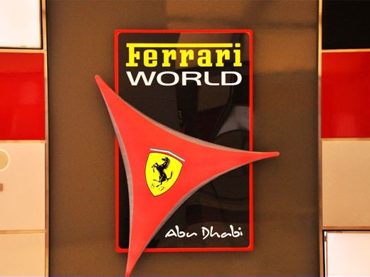 Ferrari World / VAE