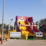 Hili Fun City - 014