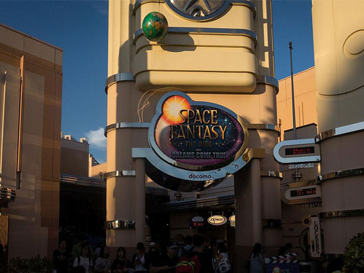 Space Fantasy The Ride @ Universal Studios Japan